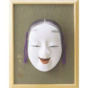 Gotou Hakata Doll Noumen Komen(Toku) No.0508: Home & Kitchen