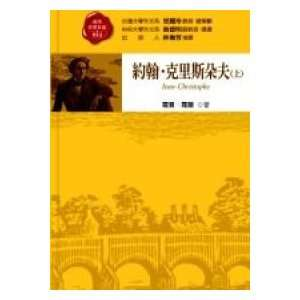 1of2 (Yue Han Ke Li Si Duo Fu Vol 1of2, NOT in English