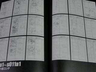 Zone of Enders Visual Works of Anubis art book Japan