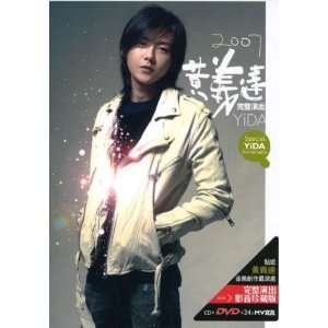 Great Finale Special Collectable Yida Huang Music