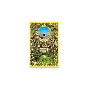 The Prophet Muhammad (Saas) (9789839384383) HARUN YAHYA Books