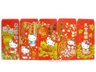 HELLO KITTY CHINESE NEW YEARS TIGER LUCKY RED ENVELOPES