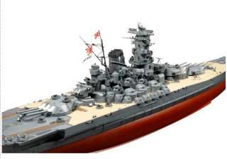 Battleship Yamato Japan 78025 Series No.25 vessels 1/350 NEW JAPAN