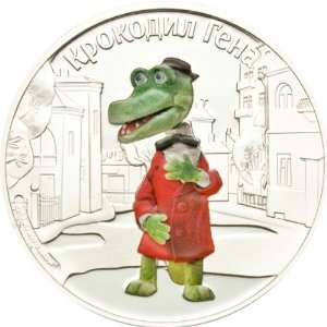 Cook Islands 2011 5 $ Crocodile Gena 1 oz .999 Collectible Silver Coin