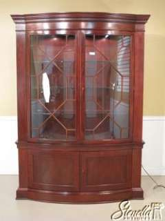 18158 BAKER Large Mahogany Bowed Glass China Cabinet
