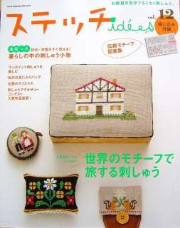 Stitch Ideas Vol.12 Japanese Embroidery Pattern Mag/a51
