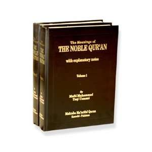 : The Noble Quran (9789695640005): Mufti Muhammad Taqi Usmani: Books