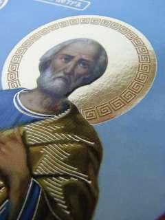 Saints Peter And Paul Orthodox Christian Icons Prayer (Cardboard