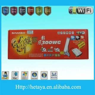 High power 300WG 32dbi 1200mw antenna wifi usb adapter