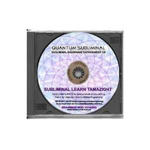 BMV Quantum Subliminal Learn Tamazight Language CD