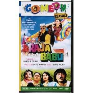 Raja Babu Movies & TV