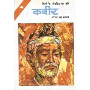Saint Poet in Hindi: Kabir) [In Hindi]: Unknown:  Books