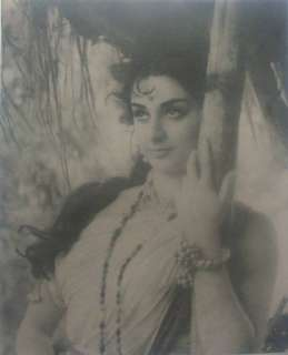 1940s Indian Vintage Print Bollywood Actress Saira Bano
