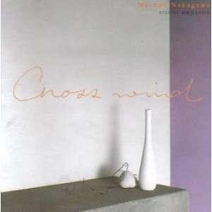 Masami Nakagawa (flute) Villa Lobos A Song of Love from