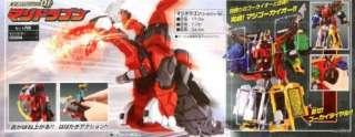 Bandai Kaizoku Sentai Gokaiger Gokai Machine 01 DX Magi Dragon