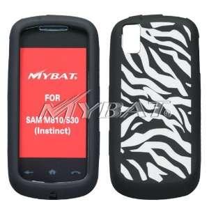 Instinct), Laser Zebra Skin (White/Black) Skin Case