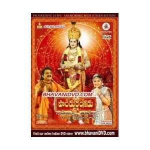Pandurangadu: Bala Krishna, Sneha, Tabbu, Raghavendra Rao: Movies & TV