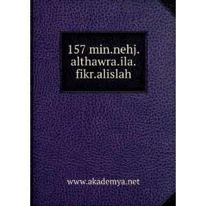 .althawra.ila.fikr.alislah (9785873607792) www.akademya.net Books