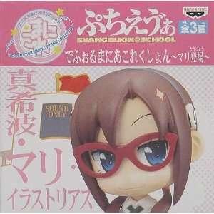~Mari Appears~ Makinami Mari Illustrious PVC Figure Toys & Games