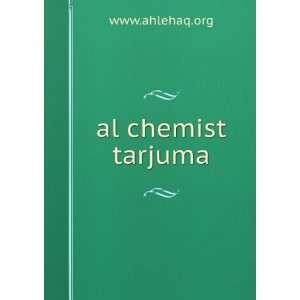 al chemist tarjuma www.ahlehaq.org Books