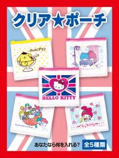 Hello Kitty Japan Strawberry News Magazines No.525 November