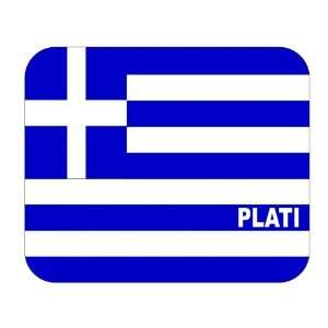 Greece, Plati Mouse Pad: Everything Else