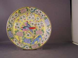 JAPAN H.P. ENAMEL BOWL CHERRY BLOSSOMS AND EXOTIC BIRDS