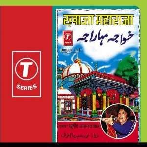 Khwaja Maharaja: M. Tahir: Music