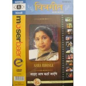 Chitrageet   Jaiye Aap Kahan Jayenge: Asha Bhosle: Movies & TV