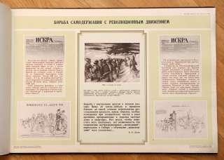 1948 SOVIET Russia STALIN ERA Communist Propaganda Posters Album BIG
