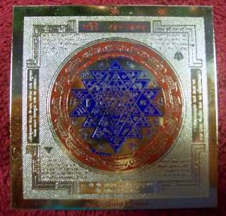 The Sri Yantra is auspiciously placed in the North or NorthEast of a