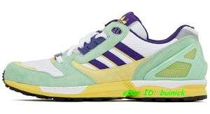 ADIDAS ZX 8000 Trainers White Purple Green Suede Mesh running zx8000