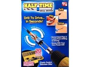 AS SEEN ON TV HALF TIME DRILL DRIVER HAND TOOL WITH STORAGE CASE NIB