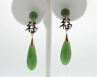 Estate Jade Chinese Lucky Solid 14k Gold Dangle Earrings