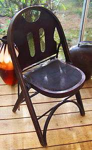 Rastetter Solid Kumfort Folding Chair Original Finish Art Deco