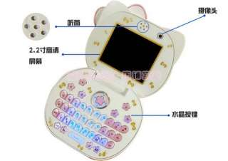 white CUTE QWERTY HELLO KITTY FLIP CELL PHONE CAMERA  camera 2 sim