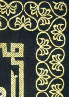 ART ASHAHADA EMBROIDERY SQUARE KUFI STYLE Quran Hijab Koran