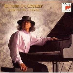El Viento de Gibraltar Piano Solo Takashi Kako Music