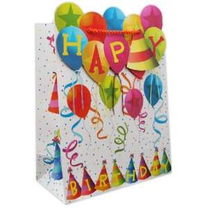 120 Pcs Premium Paper Gift Bags Bulk 12.5 x 10 x 5 (Birthday Surprise)