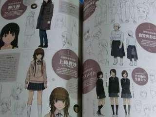 Amagami SS Visual Fan Book 2011 Japan