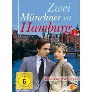 Staffel 2 [4 DVDs]: .de: Uschi Glas, Elmar Wepper, Florian