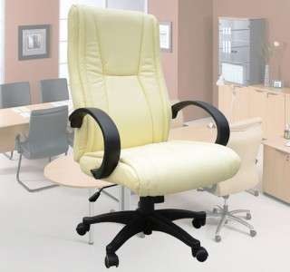 New Cream White PU Leather Office Chair High Back Computer Task Desk