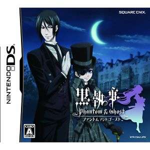 DS Kuroshitsuji Black Butler Phantom & Ghost Japan Used