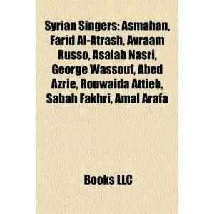 Syrian Singers Asmahan, Farid Al Atrash, Avraam Russo, Asalah Nasri