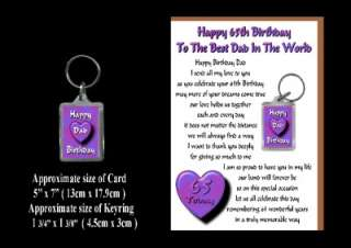 65TH HAPPY BIRTHDAY DAD 65 TODAY CARD & KEYRING GIFT