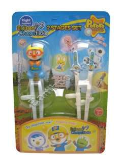 PORORO EDISON 2 STAGE TRAINING CHOPSTICKS  RIGHT HANDED