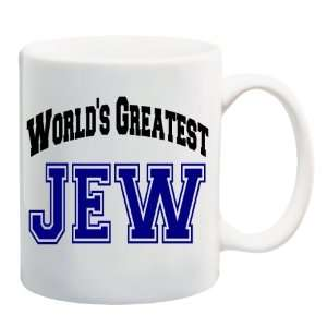 WORLDS GREATEST JEW Mug Coffee Cup 11 oz ~ Jewish Everything Else