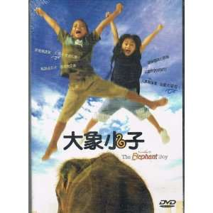 Boy DVD Format / Thai Audio with Chinese Subtitles Movies & TV
