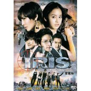 IRIS KOREAN DRAMA 8 DVDs with English Subtitles Movies & TV