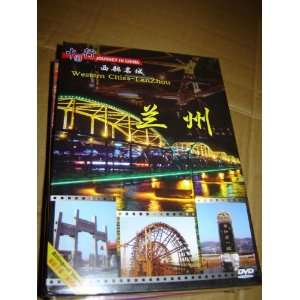 Journey in China   Western Cities LanZhou DVD Movies & TV